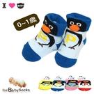 寶寶襪  保暖毛巾底止滑反摺寶寶襪-企鵝款  止滑襪/嬰兒襪  L&D