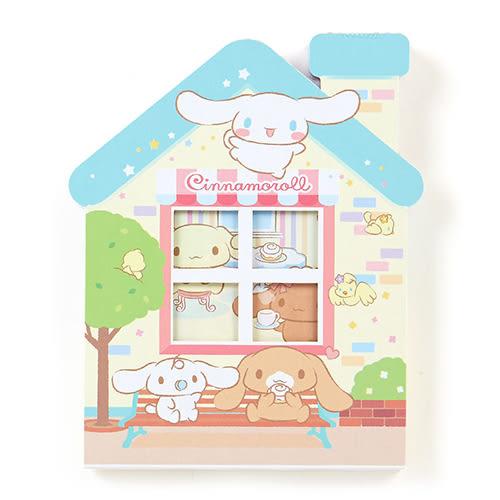 《Sanrio》大耳狗喜拿可愛房屋造型便條紙 667081N