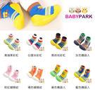 里和家居 韓國 BABYPARK 幼兒襪...
