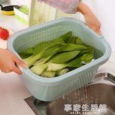 創意加厚加大廚房洗水果果盤洗菜籃瀝水籃雙層家用大號塑料籃子·享家生活館