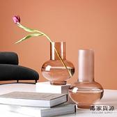 花瓶擺件客廳插花裝飾品玻璃透明北歐餐桌綠植花器擺設【毒家貨源】
