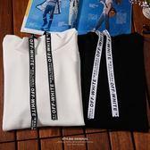 夏季男士短袖t恤套裝韓版潮流修身體恤休閒