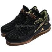 Nike Air Jordan XXXII Low PF 32 黑 金 迷彩 膠底 低筒 男鞋 籃球鞋【PUMP306】AH3347-021