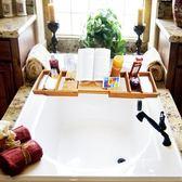 竹制浴缸置物架 多功能伸縮洗澡看電影手機電腦架 泡澡神器浴缸架  HM 居家物語
