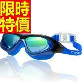 泳鏡-抗UV比賽游泳防霧浮潛蛙鏡4色56ab34[時尚巴黎]