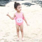 兒童泳衣女寶寶連體卡通泳帽1一2-3-4歲女童泳裝韓版可愛小童夏萌xy629『紅袖伊人』