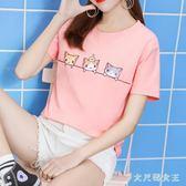 中大尺碼2018韓版新款夏裝棉質t恤女短袖寬鬆百搭女裝打底衫學生大尺碼上衣DN15103【大尺碼女王】