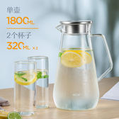 物生物玻璃冷水壺套裝 家用果汁大容量耐熱晾杯紮壺 過濾茶壺涼水壺【跨店滿減】