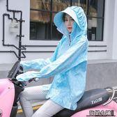 防曬衣 防曬衣女騎車防紫外線披肩夏季電瓶車摩托車擋風防曬服帶帽