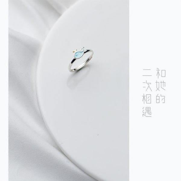 s925銀小鯨魚戒指女韓版甜美海豚戒指可愛小魚戒指指環女/