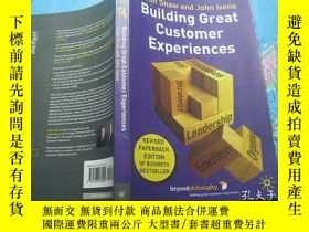 二手書博民逛書店Building罕見Great Customer EXPERIE
