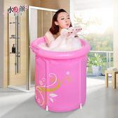聖誕節交換禮物-浴缸 粉紅印花洗澡桶折疊浴桶泡澡桶塑料加厚充氣浴缸成人浴盆RM
