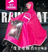 雨衣電動車雨披電瓶車雨衣摩托自行車騎行成人單人男女士加大 漾美眉韓衣