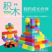 兒童塑料寶寶積木1-2周歲7-8-10益智拼裝拼插男女孩3-6歲智力玩具   電購3C