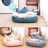 狗窩貓窩四季通用中小型犬狗床狗保暖寵物用品【極簡生活】