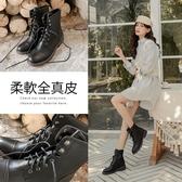 Ann'S無畏經典-帥氣6孔綁帶小羊皮短靴-黑