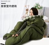 防寒神器睡袋大人男女冬季加厚保暖成人戶外便攜式室內旅行YYP 瑪奇哈朵