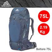 【速捷戶外】美國GREGORY Baltoro 75 男款專業登山背包(薄暮藍) #91612, 登山背包,背包客,2019新款