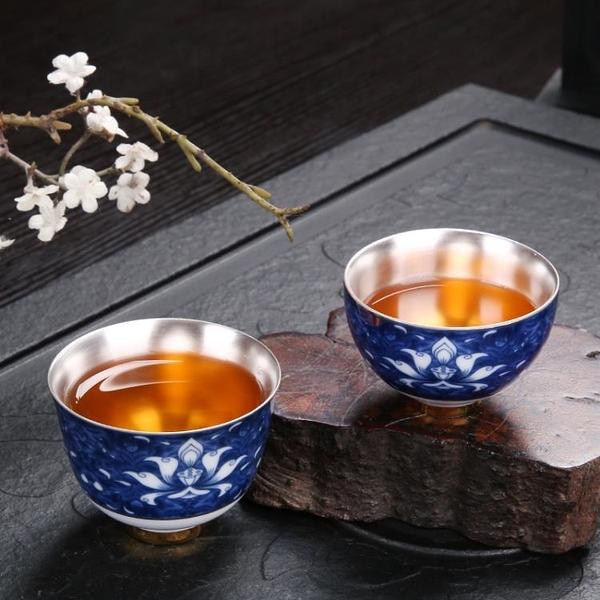 青花瓷鎏銀茶杯功夫茶具鑲銀單杯陶瓷茶碗品茗杯主人杯【聚寶屋】