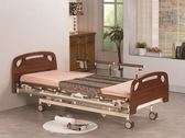電動病床/ 電動床  (康元B-650)  日式醫療級三馬達 木飾板  (ABS塑鋼底板 )  贈好禮