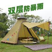 帳篷 戶外3 4 5 6人家庭露營野外雙層加厚防暴雨野營大帳篷 米蘭街頭IGO