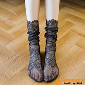 2雙 日系蕾絲網眼堆堆襪花邊中筒襪鏤空花紋長襪子女超級品牌【桃子居家】