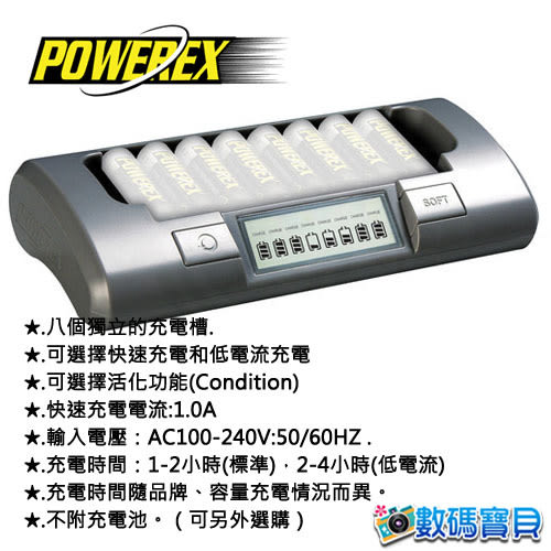 美國 MAHA-POWEREX 智慧型充電器 八通道 (MH-C800S) 1小時快充 獨立充電 液晶顯示【台灣製 3年保固】