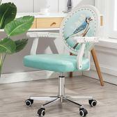 歐式電腦椅家用辦公椅簡約椅子書桌會議椅職員椅靠背yi 全館88折