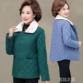 中老年外套女 媽媽秋冬裝加絨棉衣棉服短款50歲60中老年女裝保暖羊羔絨棉襖外套 快速出貨