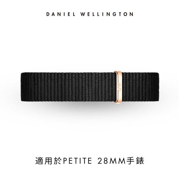 Daniel Wellington DW 錶帶 12mm金扣 寂靜黑織紋錶帶