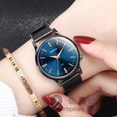 手錶/男士防水款非機械女錶情侶