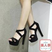 高跟涼鞋歐美款T臺高跟女鞋14cm超高粗跟夏季涼鞋 模特走秀舞臺演出鞋