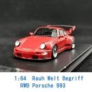 Liberty Walk 1/64 模型車 RWB Porsche 保時捷 993 IP640011E 紅色 美版