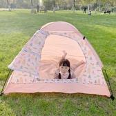 帐篷兒童帳篷女孩玩具屋室內外寶寶折疊公主城堡小房子戶外野營游戲屋LX 宜室家居