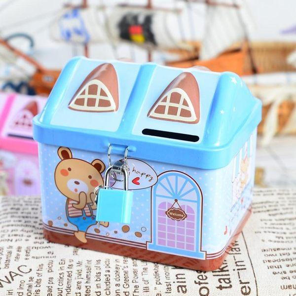 創意兒童禮品鐵皮帶鎖存錢罐儲蓄罐幼兒園獎品活動小禮物 麥琪精品屋