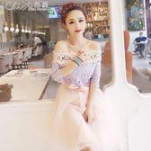 洋裝甜美女裝氣質洋裝蕾絲蝴蝶結繫帶一字領露肩蓬蓬網紗裙「Chic七色堇」