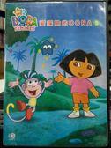 挖寶二手片-P04-014-正版DVD-動畫【DORA愛探險的朵拉5 雙碟】-DVD1+DVD2
