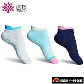 2雙|運動健身襪子瑜伽襪子防滑專業女五指襪蹦床襪【探索者】