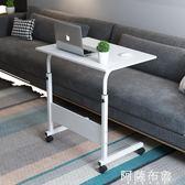 電腦桌 懶人床邊桌台式家用簡約書桌宿舍簡易床上小桌子 igo阿薩布魯