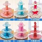 一定要幸福哦~~可愛造型蛋糕架~~喜糖、...
