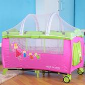 嬰兒床蚊帳夏季兒童床游戲床搖籃床LJ5339『miss洛羽』