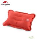 NH戶外充氣枕頭腰枕頭枕旅行枕露營便攜舒適吹氣方形午休枕頭xw 【快速出貨】