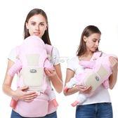 嬰兒揹帶 嬰兒背帶新生兒童寶寶前抱式小孩腰凳多功能四季通用透氣坐登背袋 俏腳丫