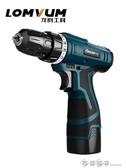 龍韻12V鋰電鑽充電式手鑽小手槍鑽電鑽多功能家用電動螺絲刀電轉 西城故事
