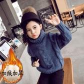 女童毛衣秋冬新款洋氣百搭高領加絨加厚中大童上衣兒童打底衫