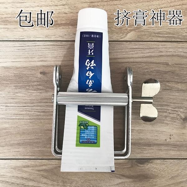 金屬擠牙膏器懶人神器 手動染膏洗面奶架創意美發擠壓膏單個