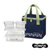 韓國KOMAX 戶外野餐保鮮盒四件組(附提袋) 餐盒 便當盒 儲物盒