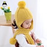 毛帽 韓版嬰兒男寶寶秋冬季毛線帽子針織保暖護耳幼兒童帽女童冬天圍巾 尾牙