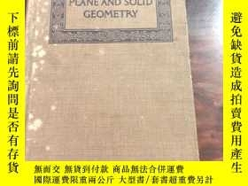二手書博民逛書店Plane罕見and solid geometry (羅錦鑄教授