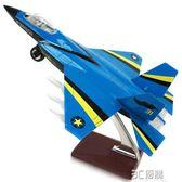 彩珀 殲31戰機飛機合金戰機模型 酷炫燈光 聲光回力 仿真戰機玩具 3C優購